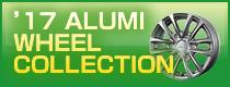 '17 ALUMI WHEEL COLLECTION